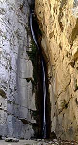 Водопад, Голестан